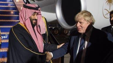 ولي العهد السعودي يصل إلى لندن في زيارة رسمية