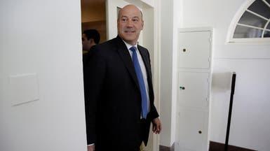 """مستشار ترمب الاقتصادي يستقيل احتجاجاً على """"رسوم جمركية"""""""