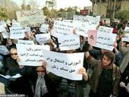 بالقمع والاعتقال.. نساء إيران احتفلن بيوم المرأة