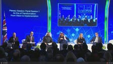 Joint Saudi-UK forum hosts panel on 2030 plans from 'vision to implementation'