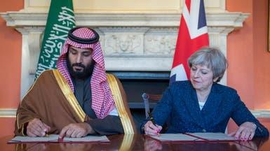 ولي العهد السعودي يلتقي ماي على مأدبة عشاء