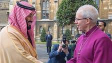 سعودی ولی عہد کی برطانیہ کے آرچ بشپ آف کنٹر بری سے بات چیت