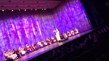 Dubai Opera features first performance of Dubai Music Band