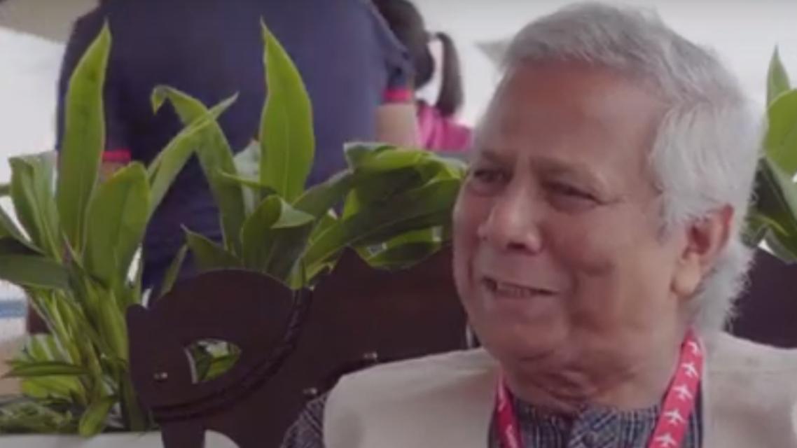 In an interview to Al Arabiya English, Prof. Yunus described the Rohingya issue as a massive humanitarian crisis. (Screengrab)