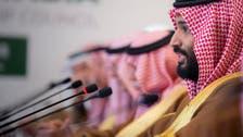 آبل وغوغل بين محطات زيارة ولي العهد السعودي لأميركا