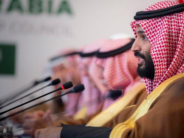محمد بن سلمان يلتقي نوابا بريطانيين من أحزاب مختلفة