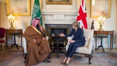 تيريزا ماي تلتقي ولي العهد السعودي على هامش قمة الـ20