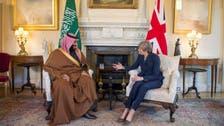 محمد بن سلمان وماي يتفقان على أهمية مواجهة تدخلات إيران