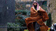 Mohammed bin Salman: Visit to US aims to draw investors to Saudi Arabia