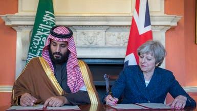 طفرة تنتظر العلاقات الاقتصادية بين السعودية وبريطانيا