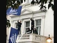 أتباع مرجع عراقي معتقل بإيران يقتحمون سفارة طهران بلندن