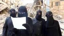 داعش کے خلیفہ کی بہن کے لیے سزائے موت کا حکم