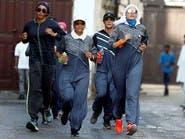بالصور.. سعوديات يركضن في شوارع جدة