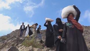 اليمن.. صراع حوثي على الإغاثة يخلف 15 قتيلاً وجريحاً