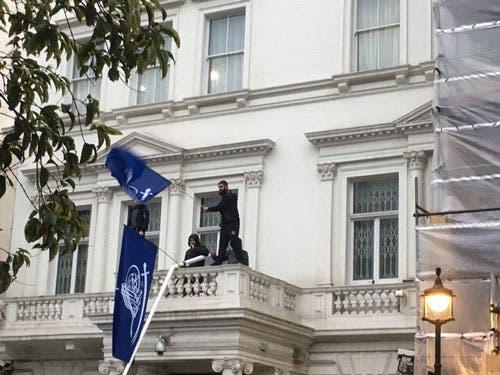 من اقتحام السفارة