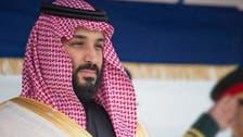 سعودی ولی عہد کی مصر اور برطانیہ کے دورے کے بعد الریاض واپسی