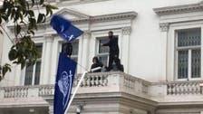 إيران تحمل بريطانيا مسؤولية اقتحام سفارتها في لندن