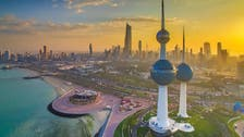 Kuwait parliament passes budget with $22 bln shortfall
