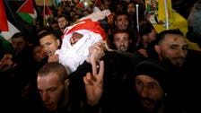 Palestinian killed during clash with Israelis in West Bank