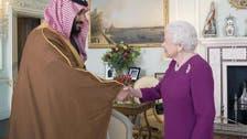 سعودی عرب ۔ برطانیہ خطے میں 'تزویراتی حلیف '
