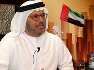 """قرقاش: توقعوا بدء هجوم منصات قطر الإعلامية على """"أوبك"""""""