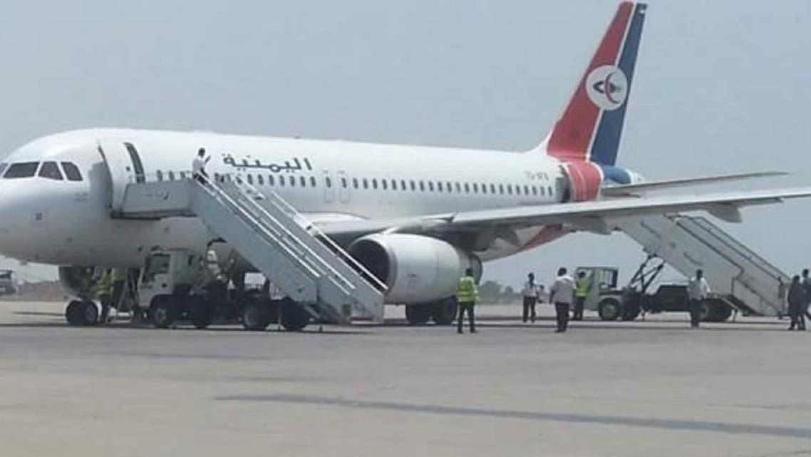 طيران اليمنية