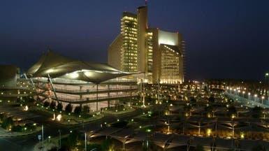 """""""مؤسسة البترول الكويتية"""" تُخفض الاقتراض الخارجي إلى 12 مليار دينار"""