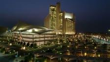 """تحويل """"مؤسسة البترول الكويتية"""" إلى شركة تجارية"""