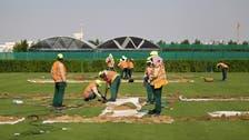World Cup host Qatar to introduce labor complaint reform