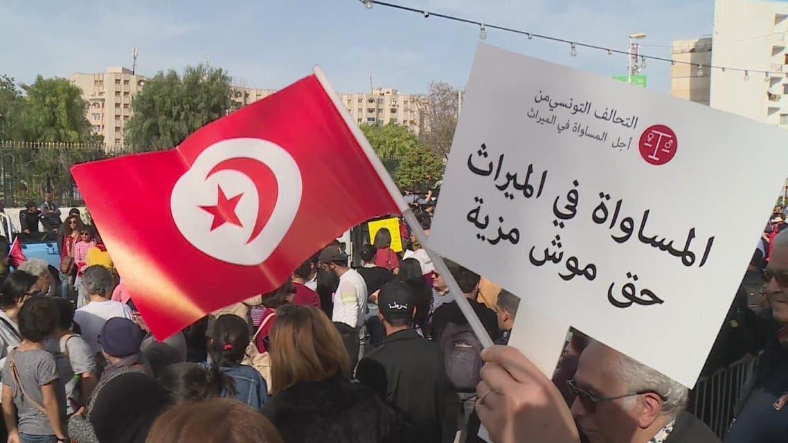 THUMBNAIL_ نساء تونس يتظاهرن للمطالبة بالمساواة في الميراث