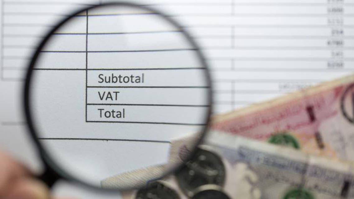 ضريبة القيمة المضافة الإمارات