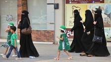 VIDEO: Saudi women granted immediate custody of their children after divorce
