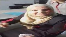 تیونس: طالبہ کی ماں اور استاد کے درمیان خونی تصادم