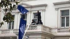 لندن میں سفارت خانے پرحملے کا ذمہ دار برطانیہ ہے: ایران