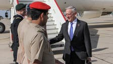 Mattis in Oman to meet with Sultan Qaboos