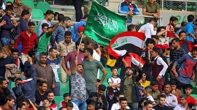 """""""إيكونوميست"""": التقارب السعودي العراقي يؤرق إيران"""
