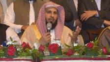 بین المذاہب مکالمے سے اسلام اور مغرب فاصلے ختم ہو سکتے ہیں: امام مسجد الحرام