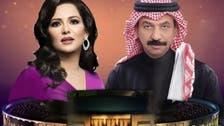 عبادي الجوهر ونوال الكويتية يغنيان على ضوء القمر