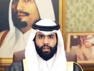 سلطان بن سحيم: ماضون بتخليص قطر من نظام جلب لها المآسي