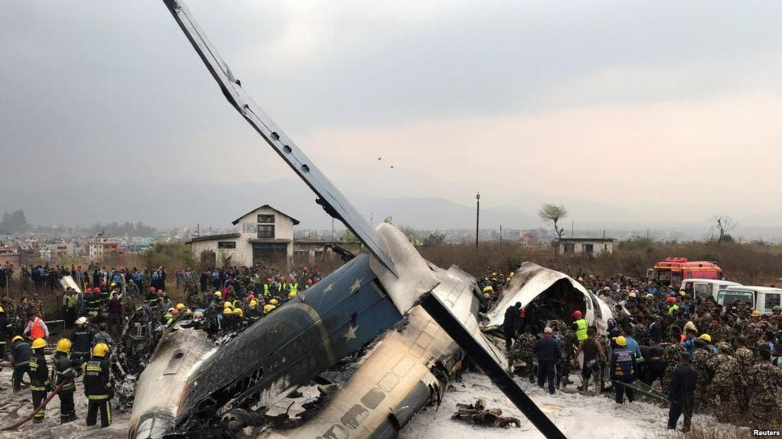 Nipal plane crash while landing