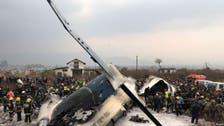 نیپال: بنگلہ دیشی طیارے کو حادثہ، 50 سے زائد افراد ہلاک
