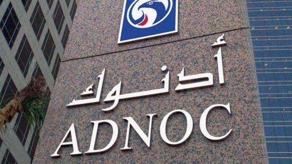 أدنوك الإماراتية تخفض إمدادات خامين للنفط 15% في مايو