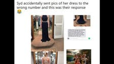Girls wrongly sends her pic to stranger, receives the sweetest reply
