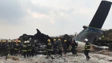 VIDEO: At least 40 dead, 23 injured in Kathmandu plane crash