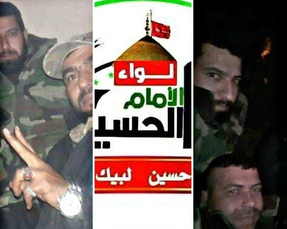 صور من صفحة لواء الإمام الحسين3