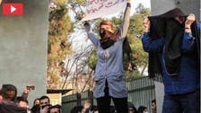 Iran's Basij Force attack students protesting imprisonment of classmates