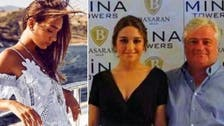 """ایران میں حادثے کا شکار تُرک طیارے میں """"مینا"""" اپنی 7 سہیلیوں کے ساتھ سوار تھی"""