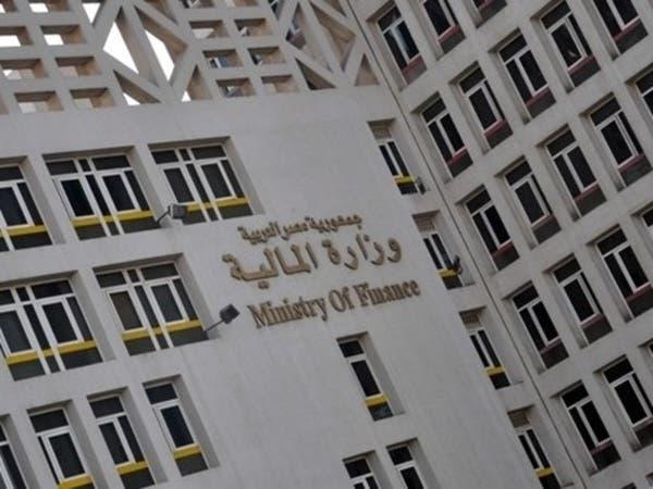 تعرف على أهم تعديلات قانون ضريبة القيمة المضافة في مصر