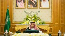 سعودی کابینہ نے جوہری توانائی پروگرام کی قومی پالیسی کی منظوری دے دی