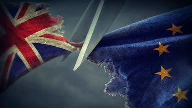 """خطة بريطانية للتراجع عن الـ""""Brexit"""" والبقاء في أوروبا"""